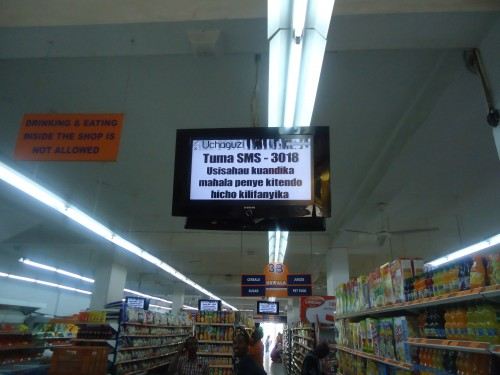 Uchaguzi in-store display advertising